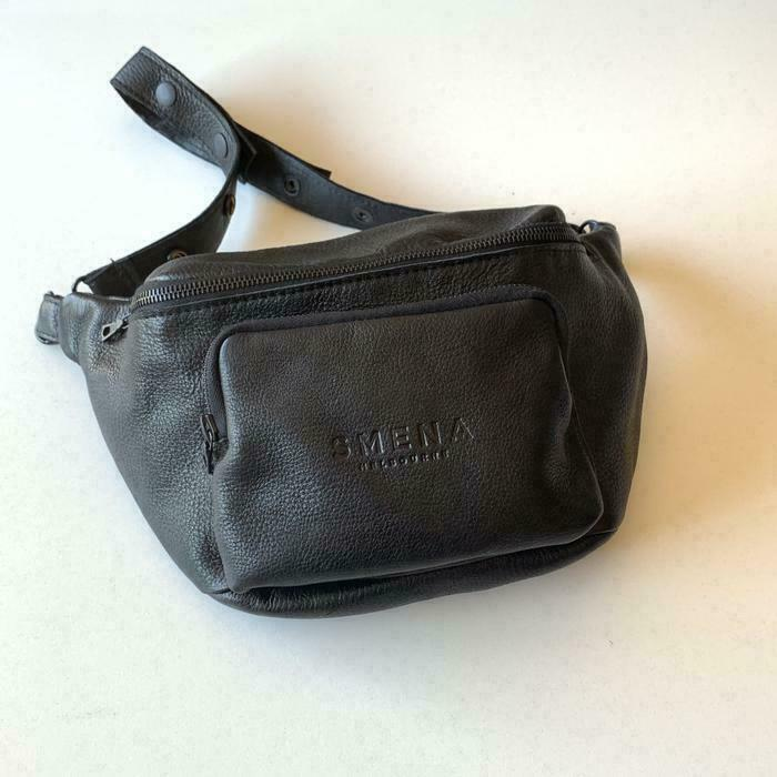KORZO Utility Cross Body Bag | Trada Marketplace