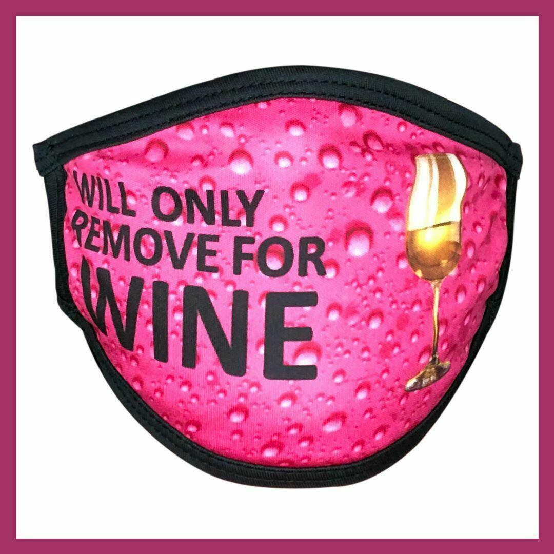 Will Only Remove For Wine Face Mask | Trada Marketplace