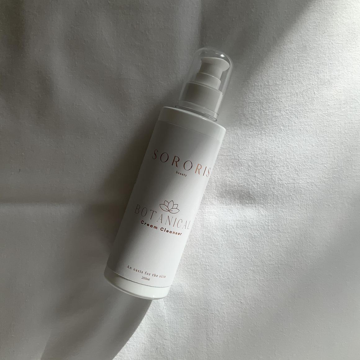 Botanical: Cream Cleanser | Trada Marketplace