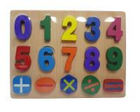 PM2924 3D Puzzle 123 symbols   Trada Marketplace